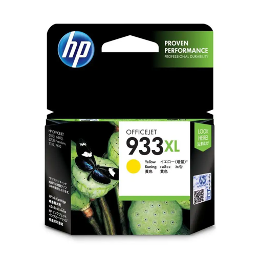 Picture of HP 933XL Ink Cartridge Yellow